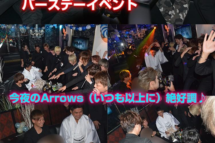 中洲に響け、オーナーコール!club Arrows 鎌代 癒羽 オーナーバースデーイベント!2