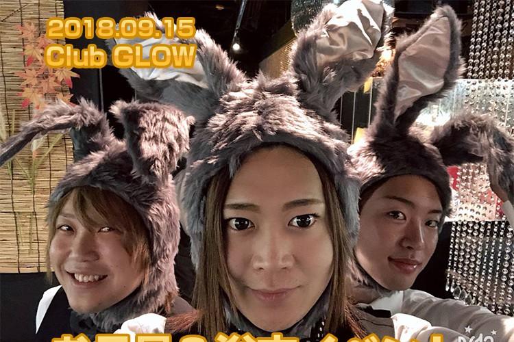 秋の夜長を満喫…!Club GLOW お月見 & 浴衣イベント!1