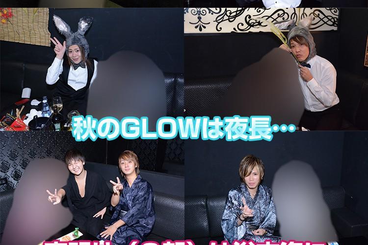秋の夜長を満喫…!Club GLOW お月見 & 浴衣イベント!3