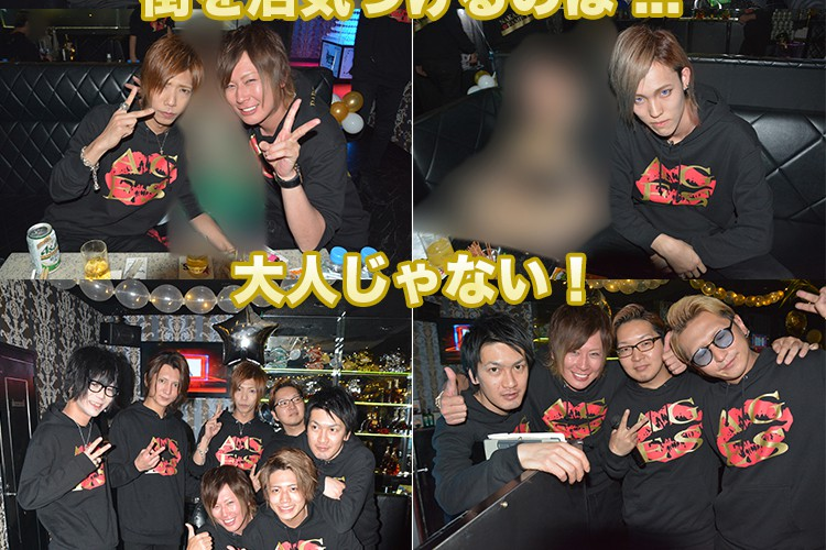 We are NAKASU Family!club AGES 2周年記念イベント!3