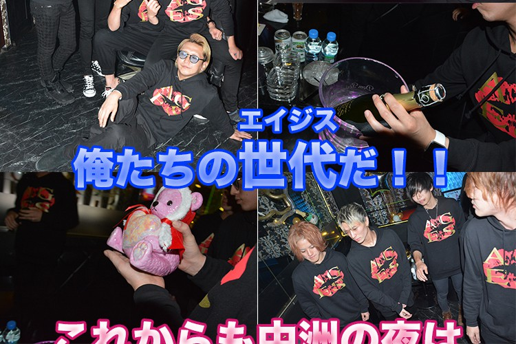 We are NAKASU Family!club AGES 2周年記念イベント!4