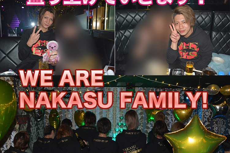 We are NAKASU Family!club AGES 2周年記念イベント!6