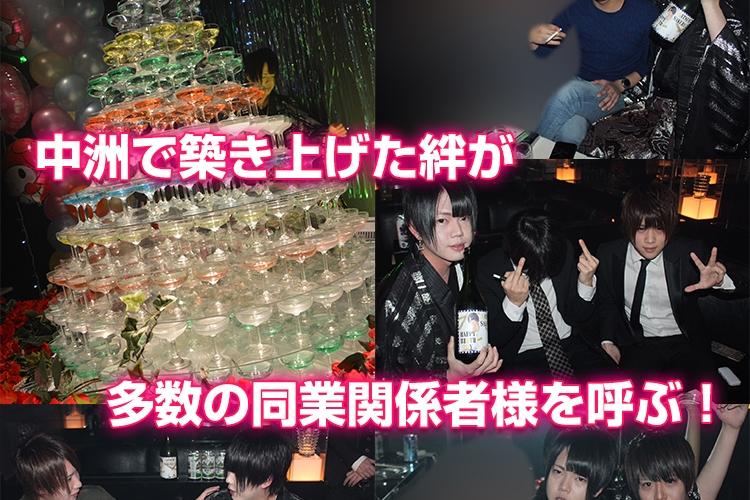 桜木 棗 バースデーイベント2