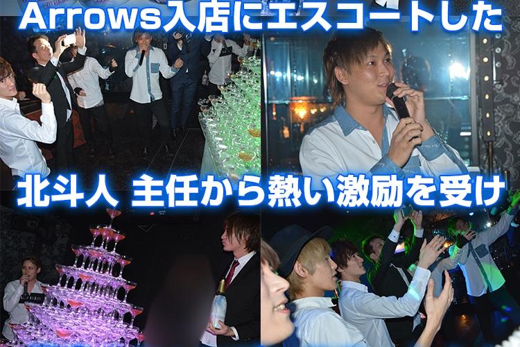 晴 CAP 昇格祭 & 1周年記念イベント5