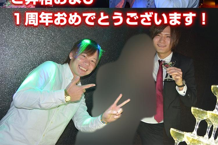晴 CAP 昇格祭 & 1周年記念イベント7