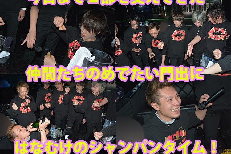 雲母 ゆうき 主任&伊咲 銀時 ラストイベント3