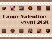 バレンタインイベント2020