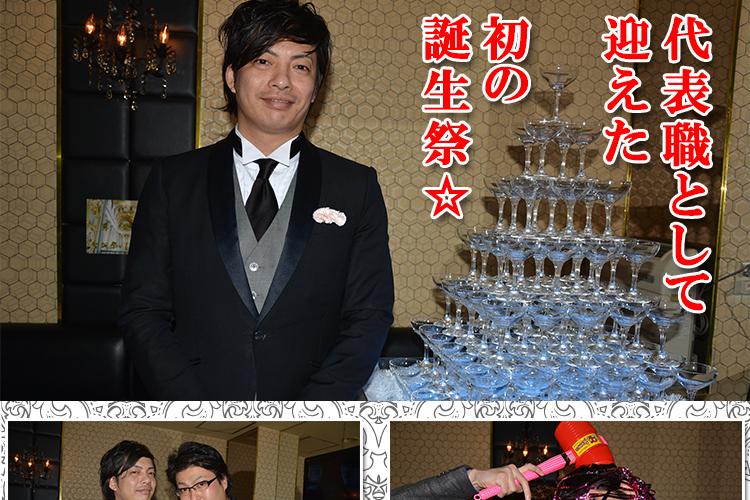 思い出の数だけ注がれるシャンパン!White 異龍 禅代表バースデーイベント!!2