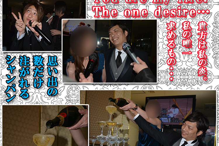 思い出の数だけ注がれるシャンパン!White 異龍 禅代表バースデーイベント!!4