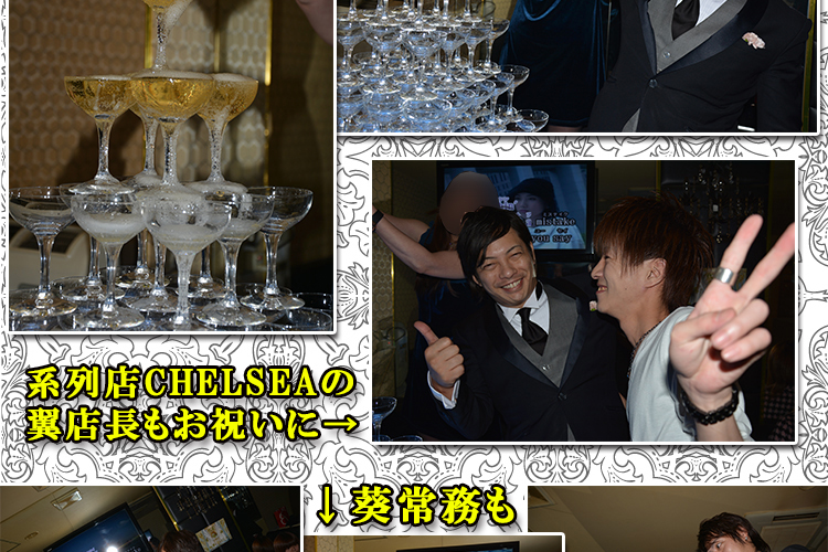 思い出の数だけ注がれるシャンパン!White 異龍 禅代表バースデーイベント!!5