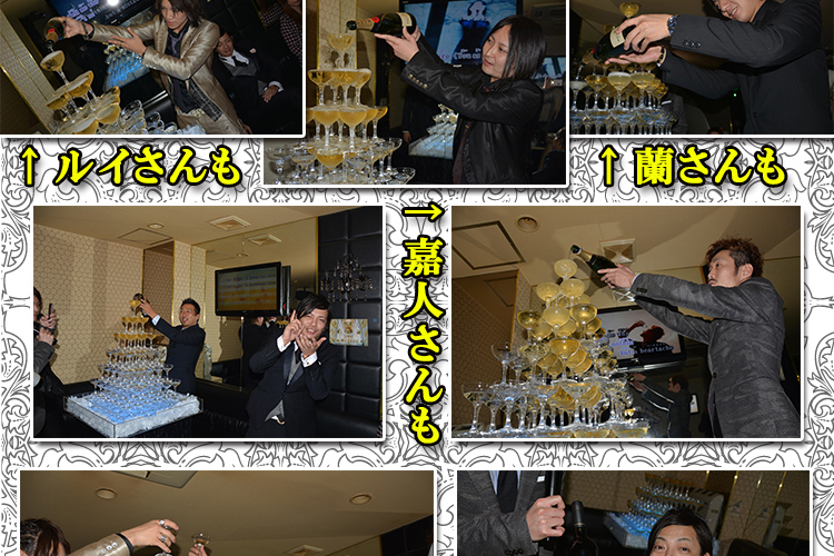 思い出の数だけ注がれるシャンパン!White 異龍 禅代表バースデーイベント!!6