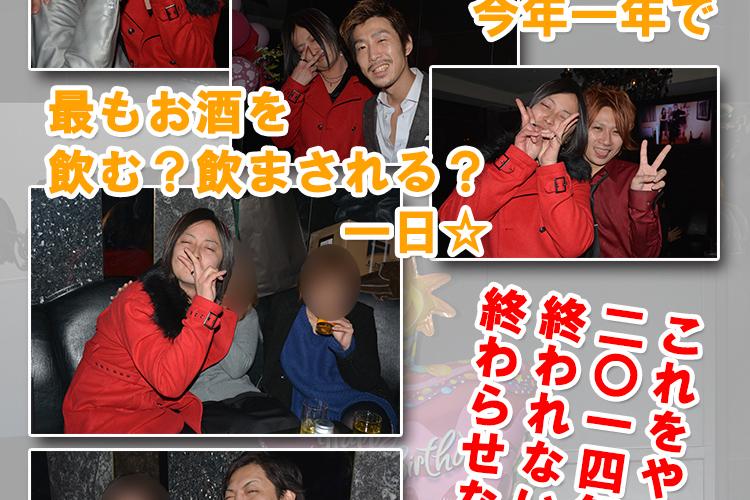 毎年恒例年末イベント!White橘 葵常務取締役バースデーイベント!!3