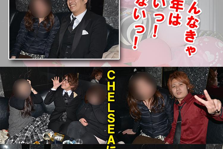 毎年恒例年末イベント!White橘 葵常務取締役バースデーイベント!!4
