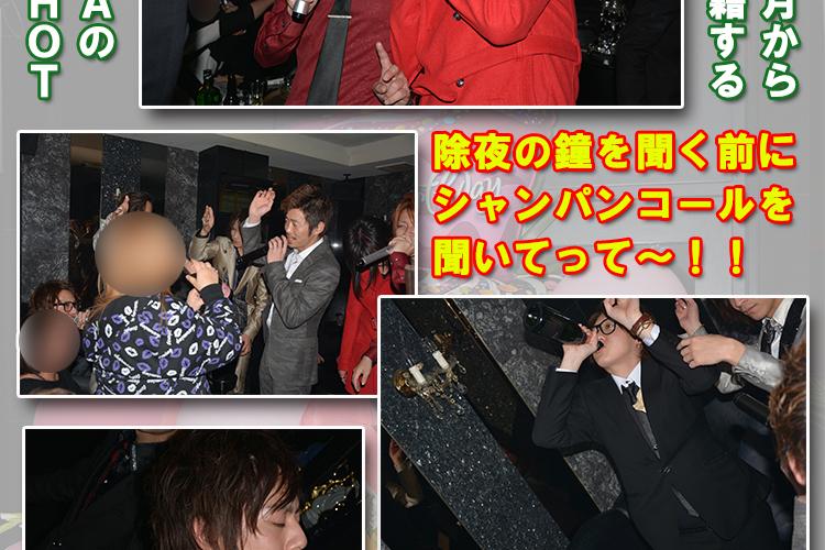 毎年恒例年末イベント!White橘 葵常務取締役バースデーイベント!!6