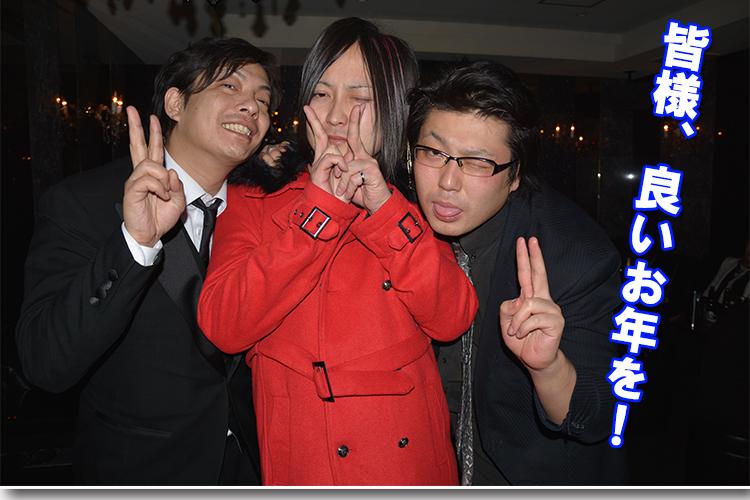 毎年恒例年末イベント!White橘 葵常務取締役バースデーイベント!!8