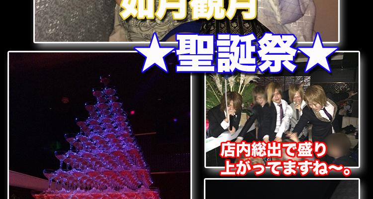 特大タワーはNo.1の証!!如月観月バースデーイベント!!2
