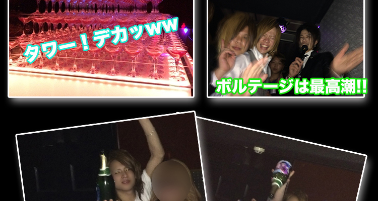 特大タワーはNo.1の証!!如月観月バースデーイベント!!3