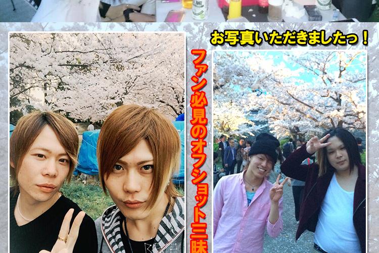 花盛りのイケメンにホストの手料理★Arrowsお花見&料理対決イベント!!2