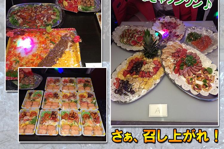 花盛りのイケメンにホストの手料理★Arrowsお花見&料理対決イベント!!6