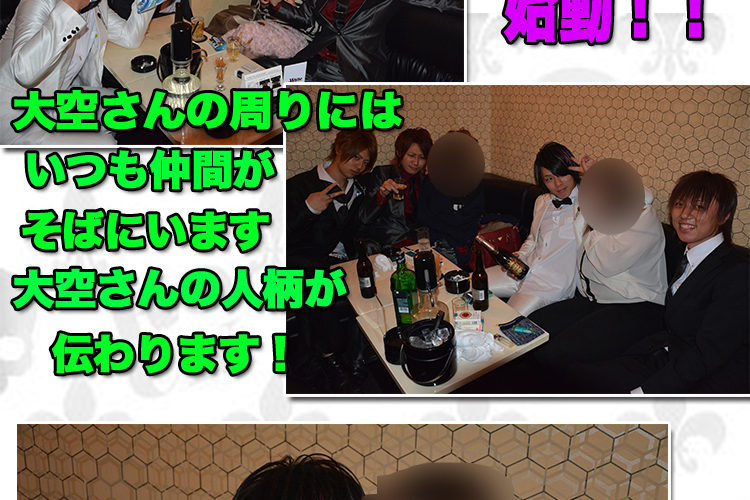 高級ブランデー炸裂!!club White大空バースデーイベント!!4