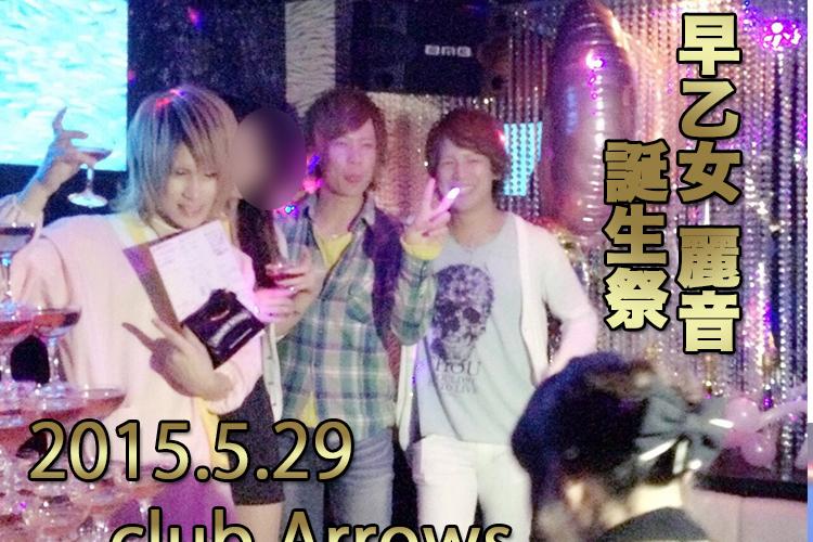 一流を証明するシャンパンタワー!club Arrows早乙女 麗音バースデーイベント!!1