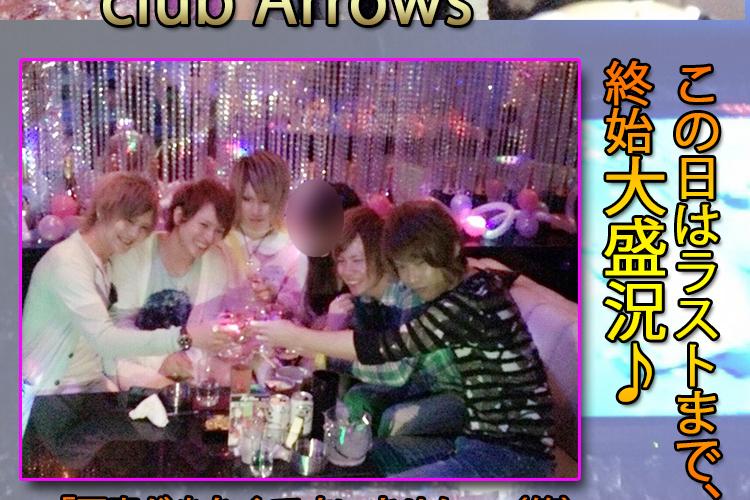 一流を証明するシャンパンタワー!club Arrows早乙女 麗音バースデーイベント!!2