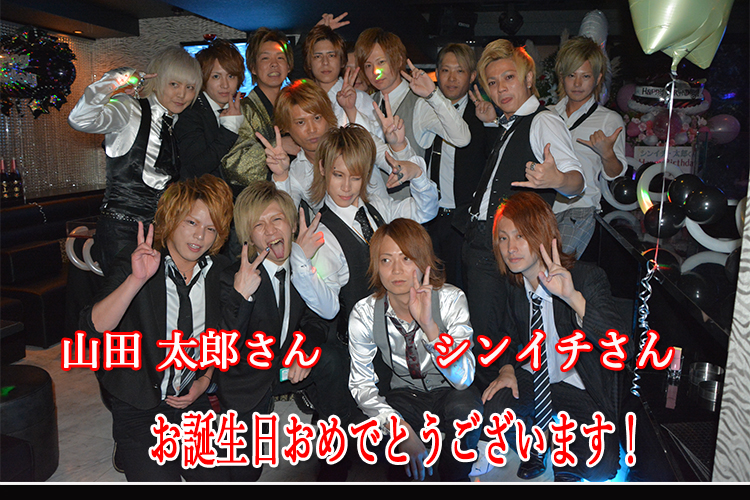 聖なる夜に新たな伝説を…!!Arrows山田太郎・シンイチ合同誕生祭!!6