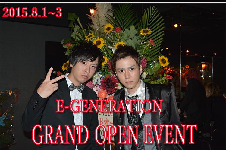 中洲にまた新しい歴史が…E-GENERATIONグランドオープン!!1