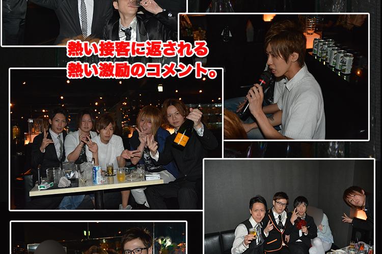 中洲にまた新しい歴史が…E-GENERATIONグランドオープン!!7