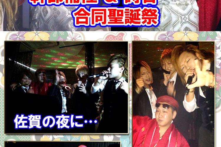 まさにWインパクト!!佐賀 CLUB KING 神咲 京幹部補佐&詩音合同バースデーイベント!!2