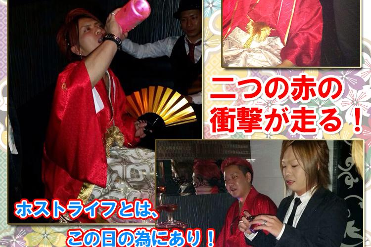 まさにWインパクト!!佐賀 CLUB KING 神咲 京幹部補佐&詩音合同バースデーイベント!!3