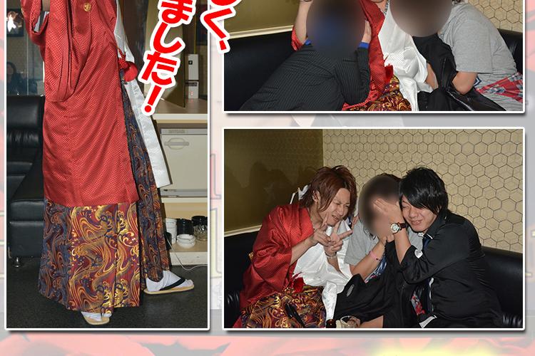 晴れ舞台には紅白の袴で!White魁幹部補佐バースデーイベント!!3