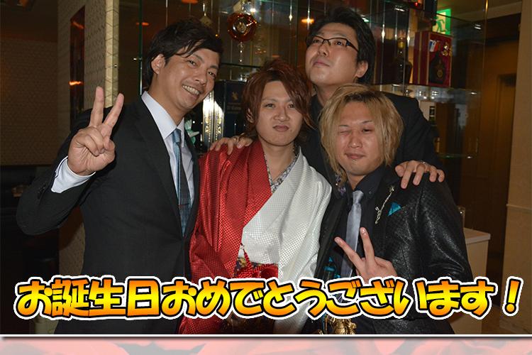 晴れ舞台には紅白の袴で!White魁幹部補佐バースデーイベント!!8