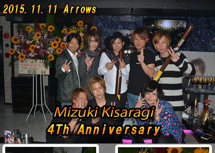 俺がNEO HOSTの先駆け!!Arrows如月 観月 支配人4周年イベント!!1