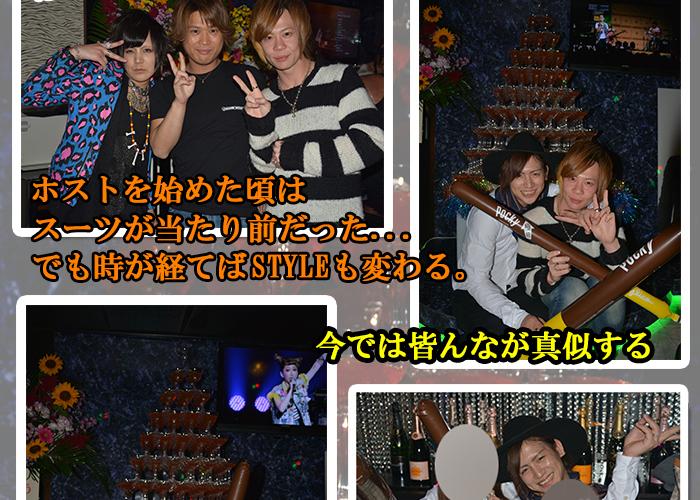 俺がNEO HOSTの先駆け!!Arrows如月 観月 支配人4周年イベント!!3