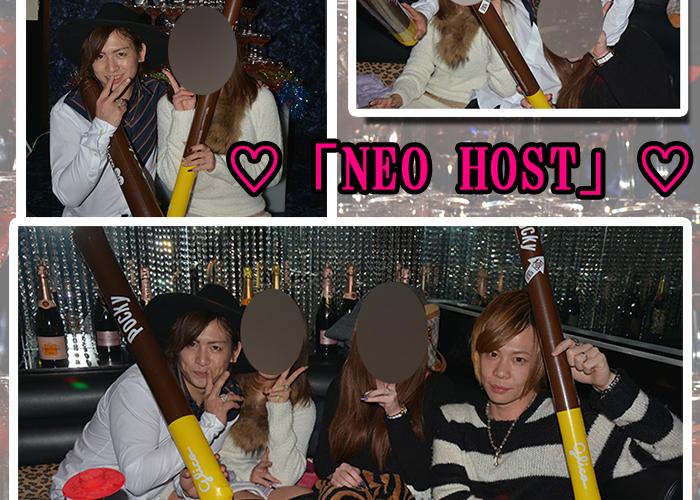 俺がNEO HOSTの先駆け!!Arrows如月 観月 支配人4周年イベント!!4