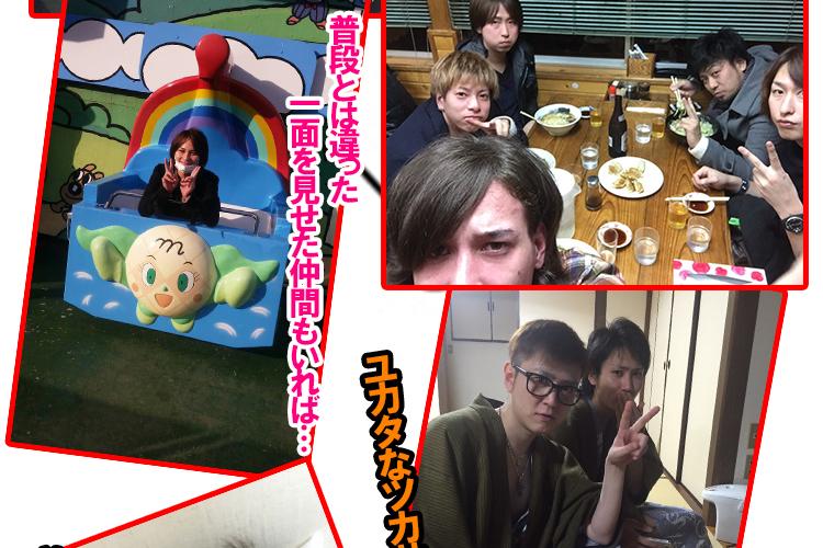 弾丸ツアーでの親睦会!E-GENERATION慰安旅行 in 熊本☆3