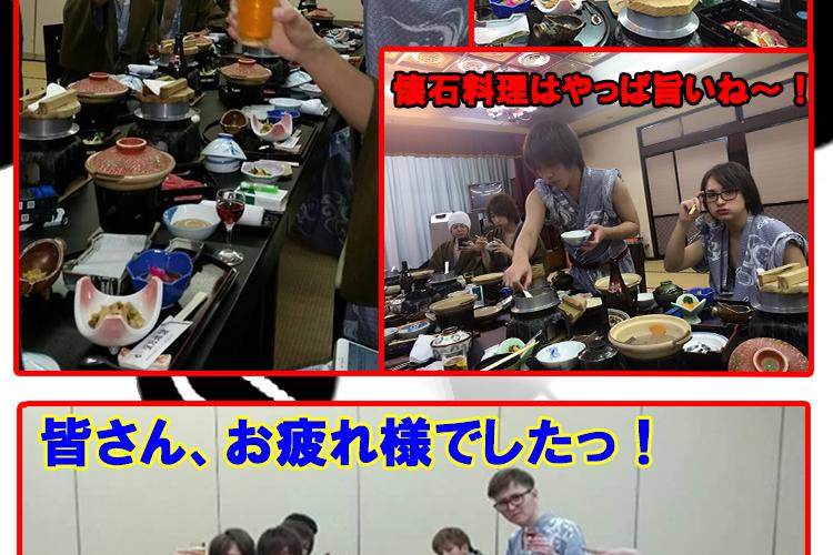 弾丸ツアーでの親睦会!E-GENERATION慰安旅行 in 熊本☆7