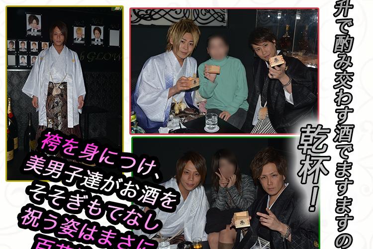 一年の始まりは樽酒で乾杯!Club GLOW NEW YEARS EVENT!!2