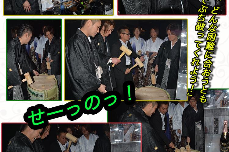 一年の始まりは樽酒で乾杯!Club GLOW NEW YEARS EVENT!!4