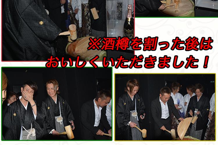 一年の始まりは樽酒で乾杯!Club GLOW NEW YEARS EVENT!!5