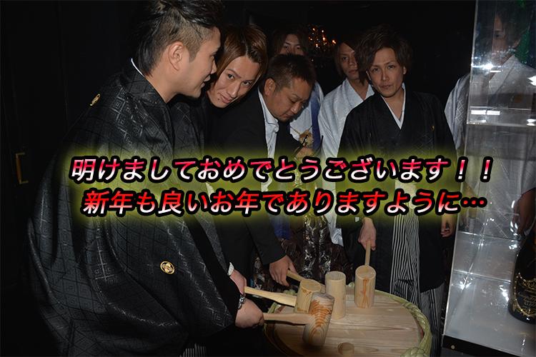 一年の始まりは樽酒で乾杯!Club GLOW NEW YEARS EVENT!!6