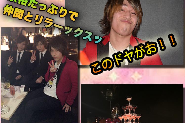 豪華絢爛なシャンパンタワー!E-GENERATION刹那聖誕祭!3