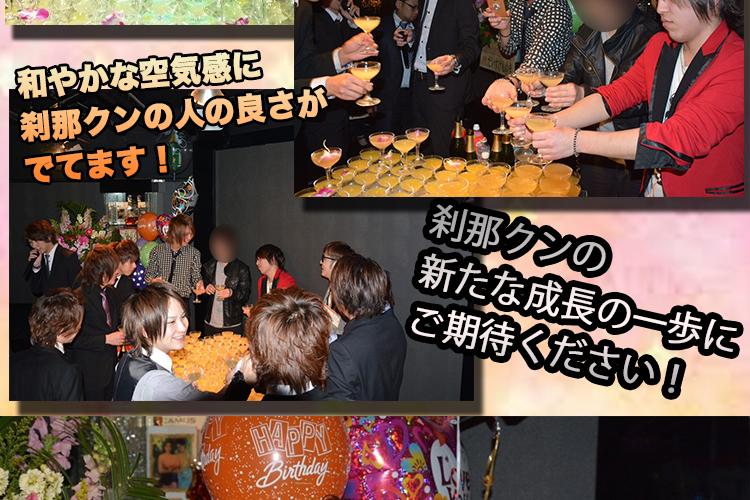 豪華絢爛なシャンパンタワー!E-GENERATION刹那聖誕祭!5