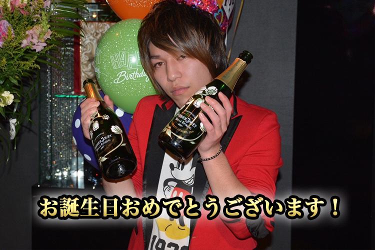 豪華絢爛なシャンパンタワー!E-GENERATION刹那聖誕祭!6