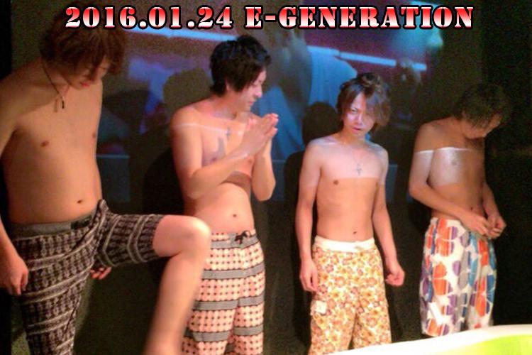 真冬の祭典!E-GENERATION成人イベント&感謝祭!1