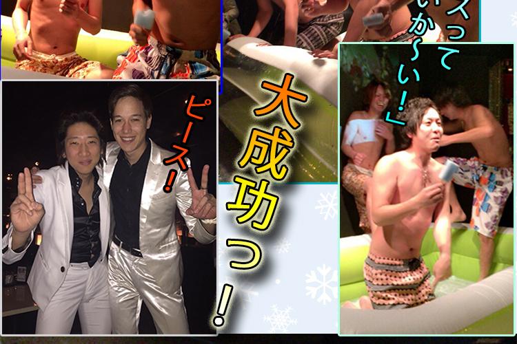 真冬の祭典!E-GENERATION成人イベント&感謝祭!5