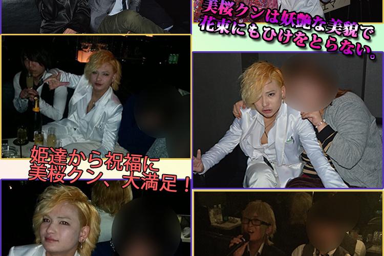 今夜はシャンコが終らない!E-GENERATION夜咲 美桜&ヒカル聖誕祭!3