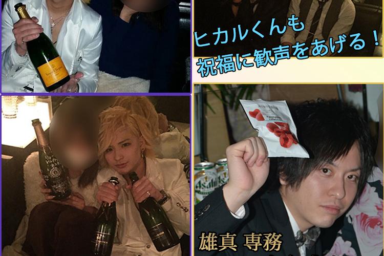 今夜はシャンコが終らない!E-GENERATION夜咲 美桜&ヒカル聖誕祭!4