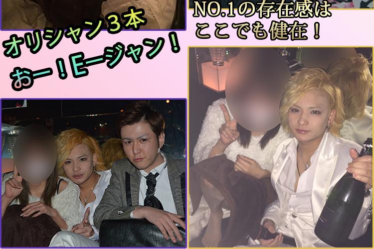今夜はシャンコが終らない!E-GENERATION夜咲 美桜&ヒカル聖誕祭!5